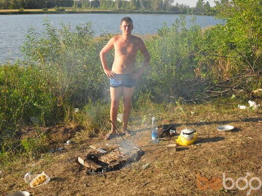 Фото мужчины Марик, Набережные челны, Россия, 33