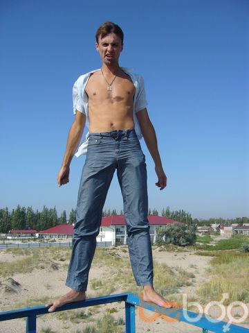 Фото мужчины Женька, Донецк, Украина, 35