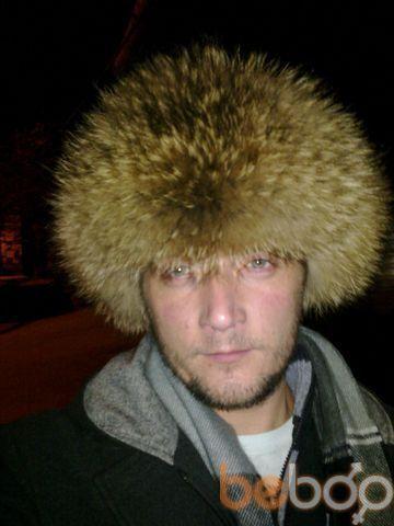 Фото мужчины абориген, Ялта, Россия, 33