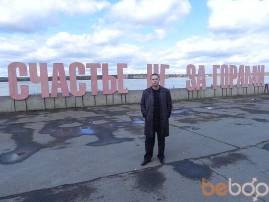 Фото мужчины Mitniks, Могилёв, Беларусь, 31