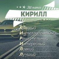 Фото мужчины Кирил, Красноармейское, Россия, 20