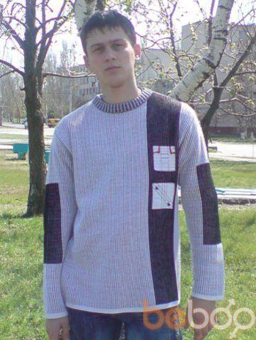 Фото мужчины kossstil, Харьков, Украина, 26