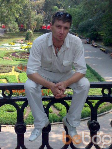 Фото мужчины Serg, Донецк, Украина, 40