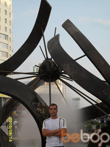 Фото мужчины близнец, Пермь, Россия, 40