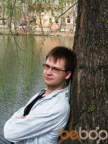 Фото мужчины Dens, Саратов, Россия, 29