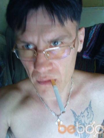 Фото мужчины bagzbani, Долинск, Россия, 40