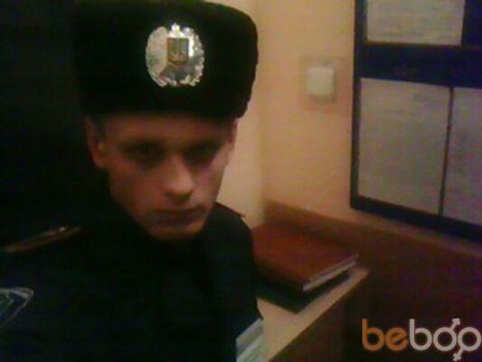 Фото мужчины Богдан, Днепропетровск, Украина, 27
