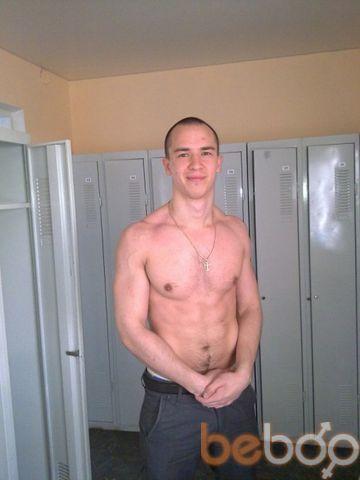 Фото мужчины Шара, Красноармейск, Украина, 29