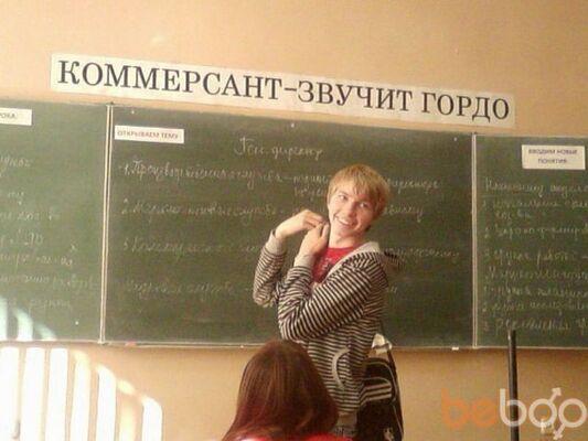 Фото мужчины Fender, Саратов, Россия, 24