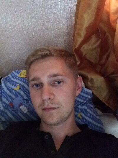 Фото мужчины Артем, Ростов, Россия, 24