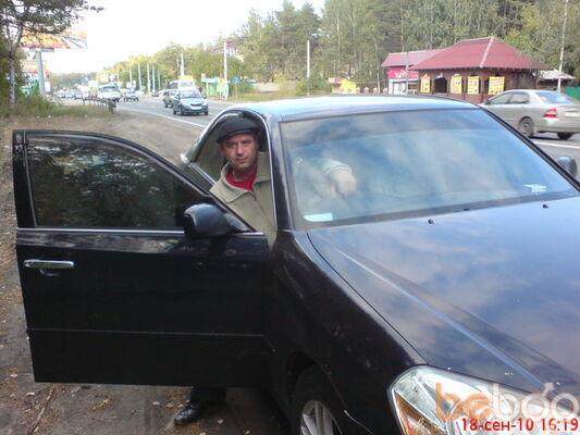 Фото мужчины sergei, Бийск, Россия, 45