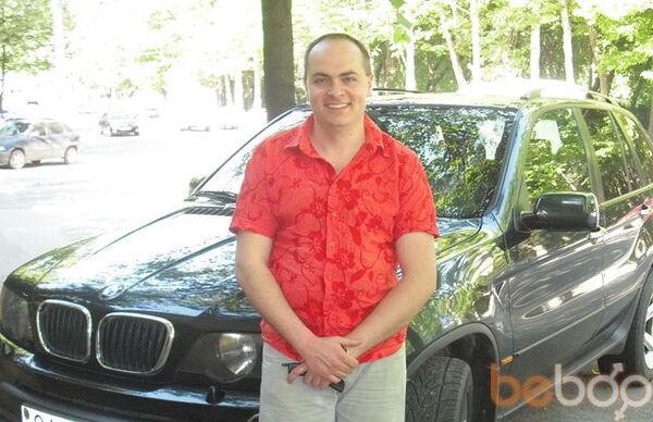 Фото мужчины denydeny, Кишинев, Молдова, 38