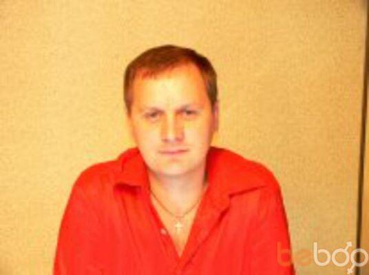 Фото мужчины cерега, Москва, Россия, 40