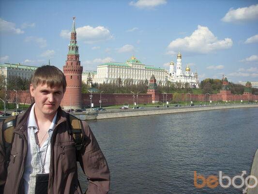 Фото мужчины endSergejj, Екатеринбург, Россия, 31