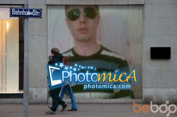 Фото мужчины BAD BOY, Салават, Россия, 37
