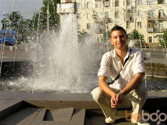 Фото мужчины Maksem22, Запорожье, Украина, 29