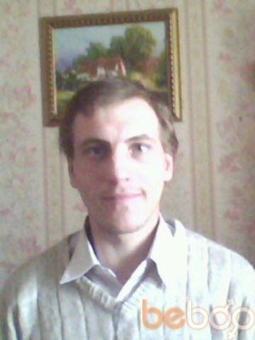 Фото мужчины NANOS, Самара, Россия, 34