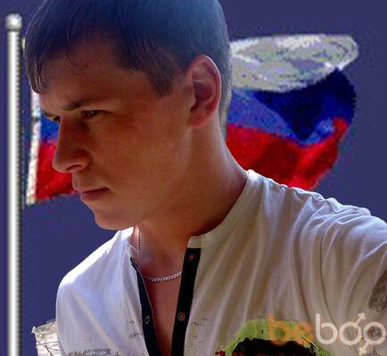 Фото мужчины maxik_halun, Ростов-на-Дону, Россия, 29