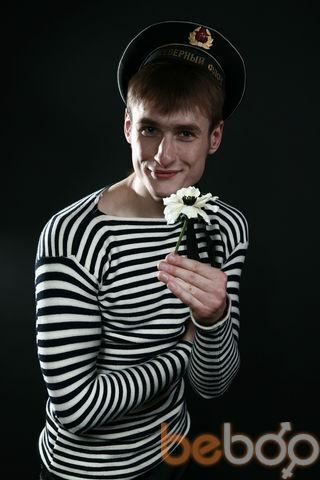 Фото мужчины Sladenkiy, Киев, Украина, 32