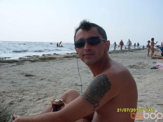 Фото мужчины ВАСЯ, Москва, Россия, 44