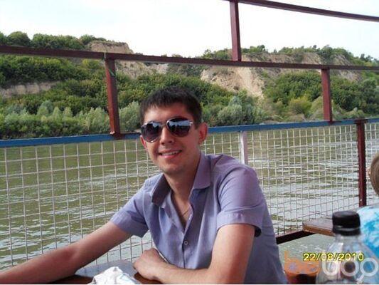 Фото мужчины Astalav1sta, Барнаул, Россия, 30