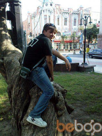 Фото мужчины dr_GRabow, Кировоград, Украина, 29
