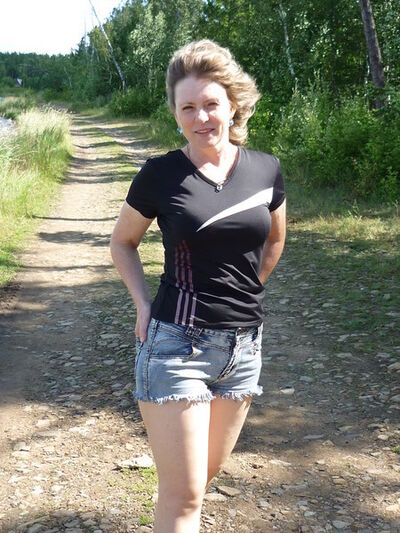 Фото девушки Светлана, Чита, Россия, 108