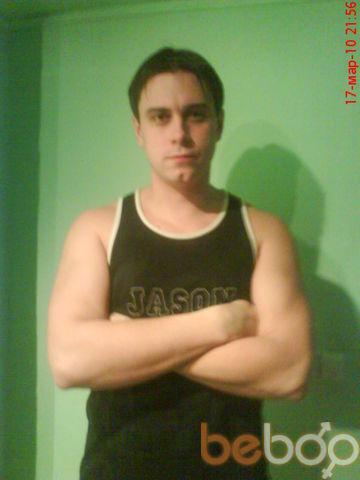 Фото мужчины Пашуля92, Львов, Украина, 37