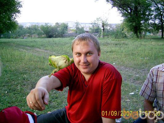 Фото мужчины alikssanderr, Краматорск, Украина, 34