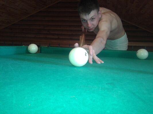 Фото мужчины Ivan, Озерск, Россия, 25