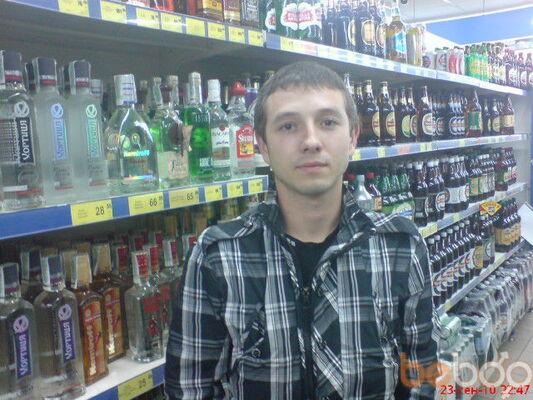 Фото мужчины DimaN, Луганск, Украина, 29
