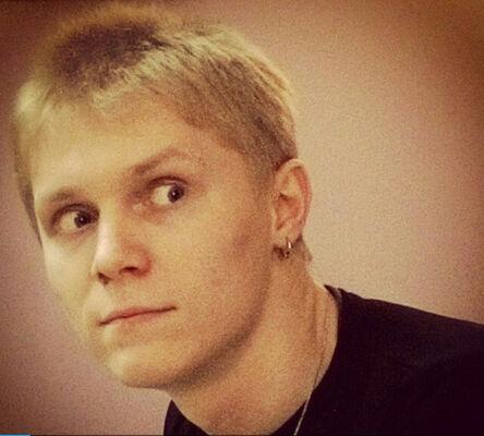 Фото мужчины Александр, Старый Оскол, Россия, 22