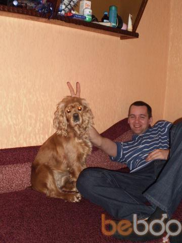 Фото мужчины lmakc, Донецк, Украина, 36