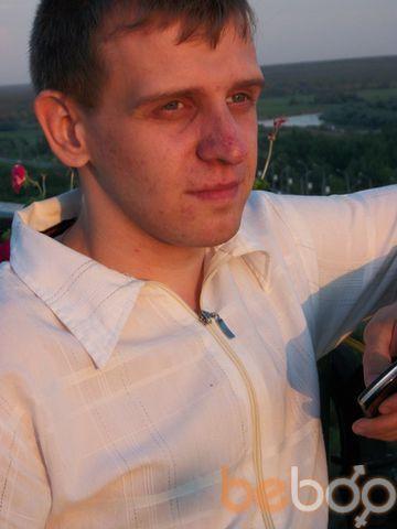 Фото мужчины o528oo, Владимир, Россия, 29