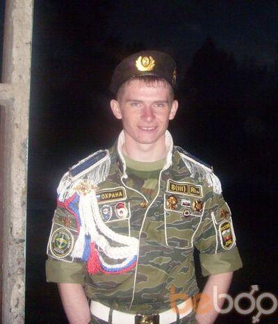 Фото мужчины Fox92, Кемерово, Россия, 26