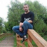 Фото мужчины Саша, Москва, Россия, 24