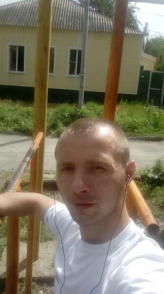 Фото мужчины Максим, Гуково, Россия, 30
