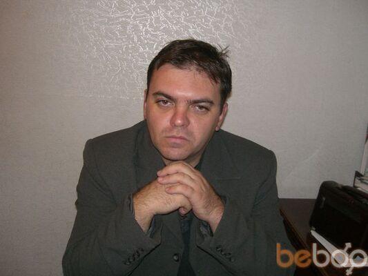 Фото мужчины Черный, Днепропетровск, Украина, 40
