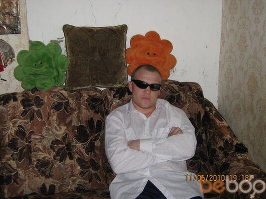 Фото мужчины zxaroff12345, Архангельск, Россия, 33