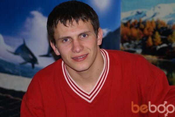 Фото мужчины puma79835516, Кишинев, Молдова, 28