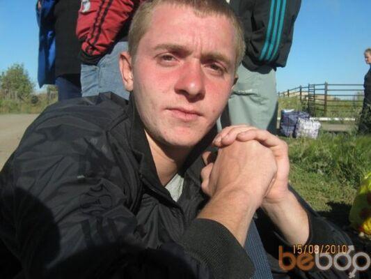 Фото мужчины НЕМЕЦ, Экибастуз, Казахстан, 26