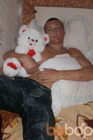 Фото мужчины joker, Харьков, Украина, 29