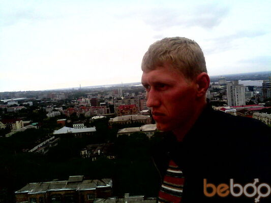 Фото мужчины pro100r, Верхнеднепровск, Украина, 28