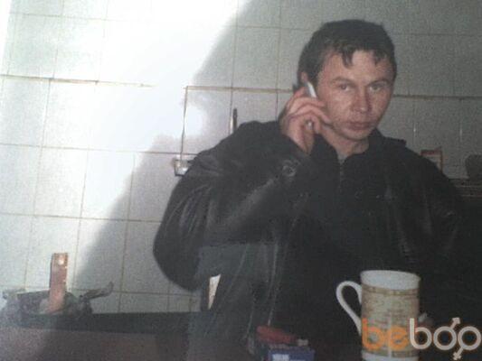 Фото мужчины будулай, Уфа, Россия, 43