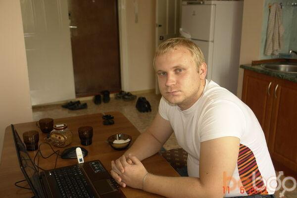 Фото мужчины Arliquin, Алматы, Казахстан, 31