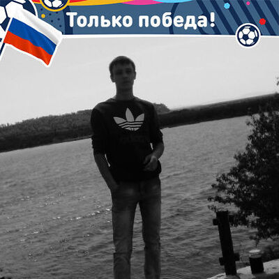 Фото мужчины степан, Амурск, Россия, 21