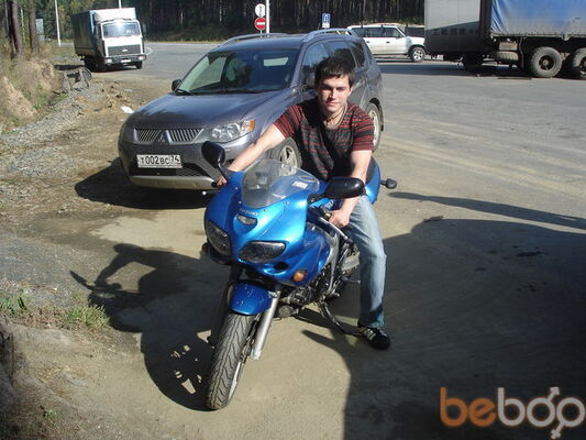 Фото мужчины Rust, Казань, Россия, 37