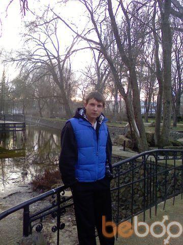 Фото мужчины RAUJI4IK, Кировоград, Украина, 25