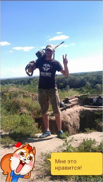 Фото мужчины Влад, Днепропетровск, Украина, 29