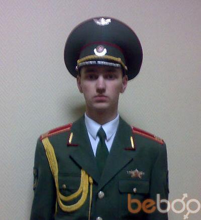 Фото мужчины Avadon, Минск, Беларусь, 25
